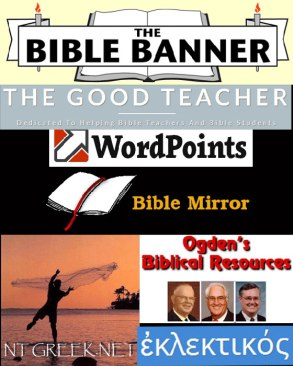 bible-website-collage